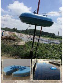 南京厂家直销FQB型浮筒式潜水曝气机