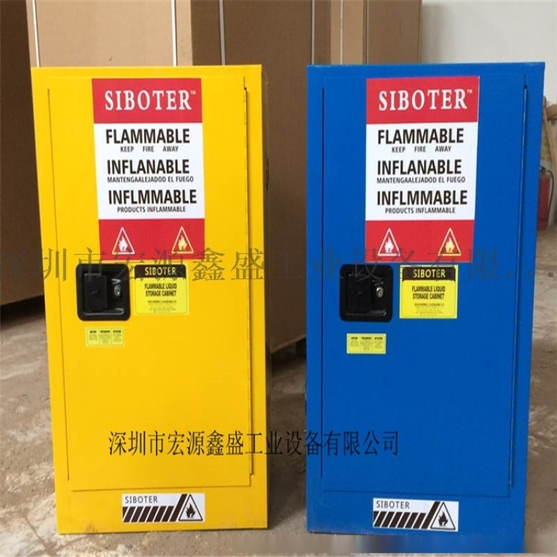 12加仑防爆柜液体防爆柜安全柜