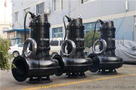 潜水污水泵 三相潜水电泵 四级转速污水泵