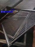 室内吊顶铝板网定制 长期供应六角孔形拉伸网板