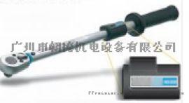 广州市朝德机电 HAZET 882 757-12 1953-60 757-12