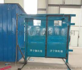 矿用全自动控制风门厂家制作方式和结果原理