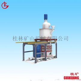 桂林矿山机械超细雷蒙磨高压雷蒙磨立式磨粉机