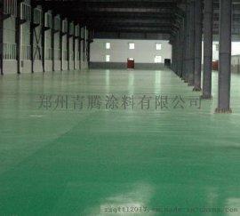 环氧地坪漆 环氧树脂地坪漆厂家价格