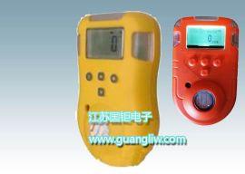 GH1606便携式氧气检测仪