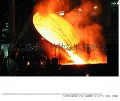 ZS-833  柔性耐高温陶瓷防腐涂料