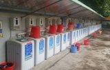 山東投幣自助式洗衣機什麼價位