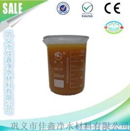 佳鑫净水 直销 液体聚合氯化铝 PAC 工业生活污水处理 水处理絮凝剂