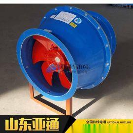FSJG管道式玻璃钢斜流风机,高效节能玻璃钢斜流风机,低能耗左旋式通风机质优价廉
