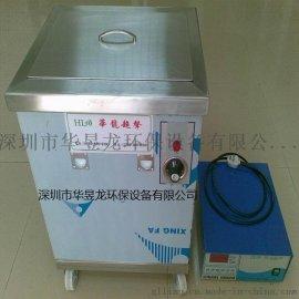 手表零件单槽超声波清洗机