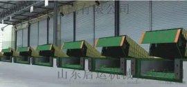 厂家直销液压固定式登车桥 仓储装卸货升降机 物流码头  平台
