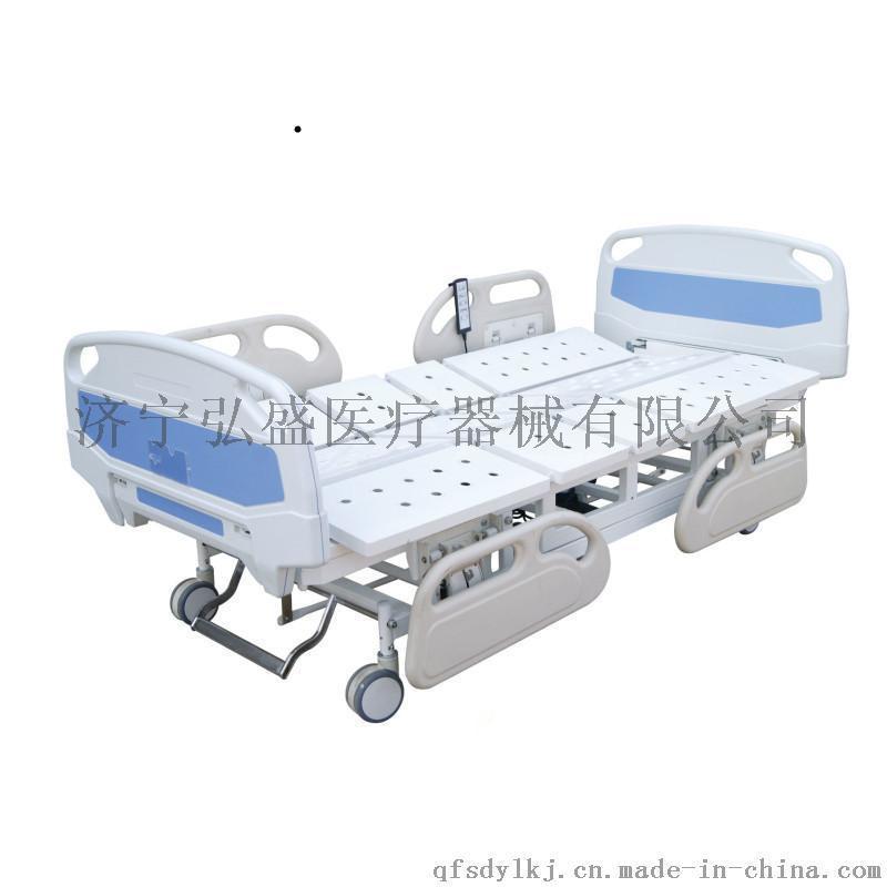 电动翻身护理床A1,弘盛电动翻身护理床
