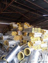 岩棉制品保温管(规格齐全)