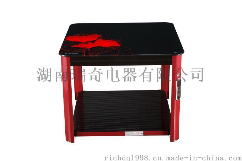 湖南瑞奇L2-190大同芙蓉多功能智能家居电取暖桌办公桌
