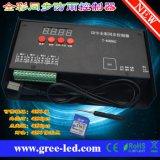 T-4000ACLED全彩控制器 外露灯控制器 可编程控制器 SD卡控制器