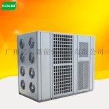 整體式熱泵式烘乾機設備