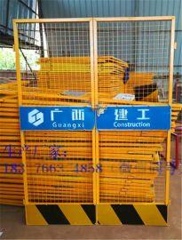 广西施工电梯安全防护门厂 南宁施工电梯防护门 广西工地电梯防护门