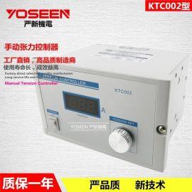 KTC002手动张力控制器 磁粉制动器 磁粉离合器配用 220V直流 包邮