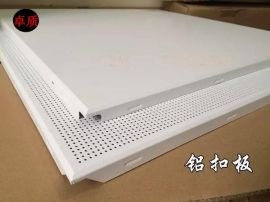 卓质600X600铝扣板微孔吊顶铝板工程造价