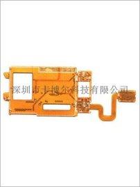 多层fpc线路板|FPC多层板|fpc多层电路板|fpc多层板打样
