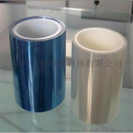 双层PET硅胶保护膜