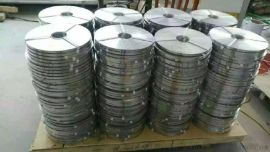合金铝带、拉伸铝带3003 8011 5052 铝带