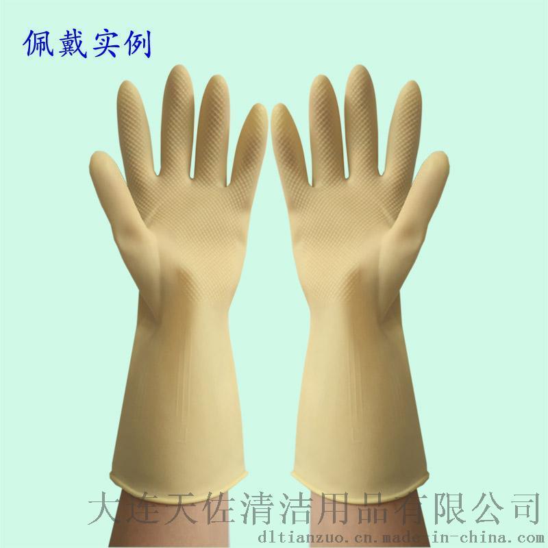 天佐天然乳膠手套加厚耐磨廠家直銷