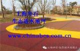 江蘇宿遷公園|生態性透水混凝土價格|生態性透水混凝土廠家|生態性透水混凝土材料