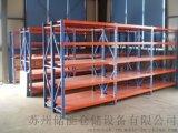常州储能仓储设备有限公司,专业生产各种【轻,中,重型货架,模具架,悬臂架,巧固架,堆垛架,非标定制咨询18051735468