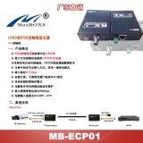 深圳歐凱訊POE同軸線延長器MB-ECP01 POE信號傳輸 強抗干擾能力好廠家直銷 承接OEM訂單