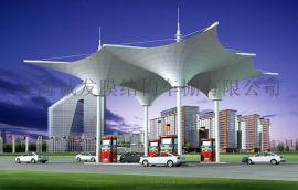 厂家生产膜结构停车棚 膜结构雨棚 汽车遮阳棚 汽车停车棚