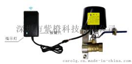 wifi无线机械手阀门控制器-手机远程打开关闭机械手阀门-无线自动关闭煤气阀门