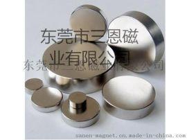 灯具磁铁/强力磁铁/耐高温磁铁/氙气灯磁铁
