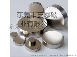 燈具磁鐵廠家 強力燈具磁鐵 耐高溫燈具磁鐵 氙氣燈磁鐵