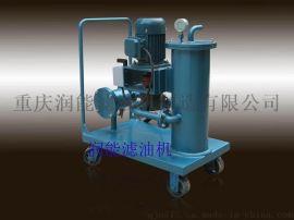 LYC-63精密液压油滤油车