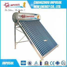 出口品质一体非承压智能控制电加热太阳能热水器铝合金支架
