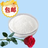 二氯异氰尿酸钠 2893-78-9 现货 二氯异氰尿酸钠