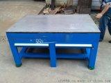 A3钢板模具工作台,飞模钢板模具台