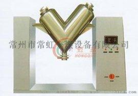 VHJ系列混合机/混合机