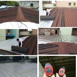 东莞彩钢瓦屋面隔热|彩钢瓦屋面隔热材料|彩钢瓦屋面隔热降温