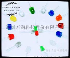厂家供应全系列LED发光二极管