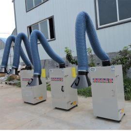 北京移动式焊烟净化器烟雾净化器电焊吸烟机悍烟吸尘机器