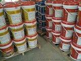 有機矽納米防水劑 無機滲透型防水劑
