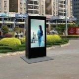 戶外65寸落地式廣告機 高亮液晶屏廣告機 防水廣告機帶鋼化防暴玻璃顯示器