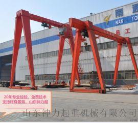 厂家直销MH型电动葫芦门式起重机