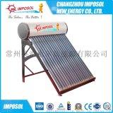 厂家贴牌10-30管彩板一体非承压太阳能热水器