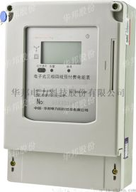 预付费智能电表 三相智能电表 厂家直销 各种规格