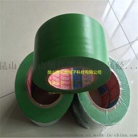 德莎**4169蓝色PVC胶带/TESA4169区域区分警示胶带6.5CM