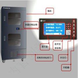 电子防潮箱升极版干燥箱除湿箱控温控湿数码显示防潮柜干燥柜 (SJ系列)