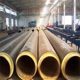 聚氨酯DN-125聚氨酯 钢形式保护层聚氨酯管 专业供水聚氨酯管